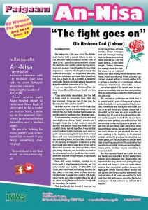 An-Nisa Aug 2016 web