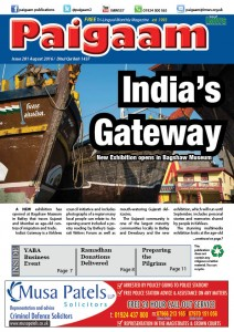 Paigaam August 2016 web