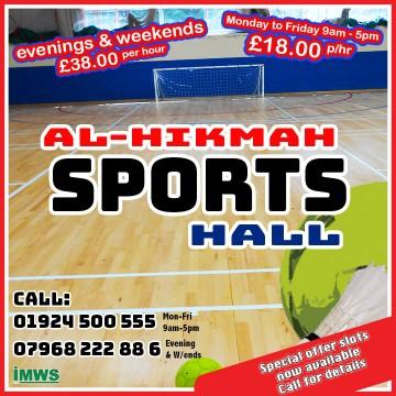 Sports-Hall-Social-Media
