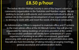 business-support-officer-aug-19