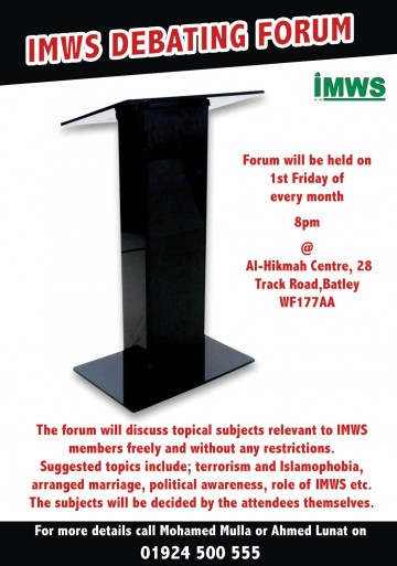 debating-forum-aug-17