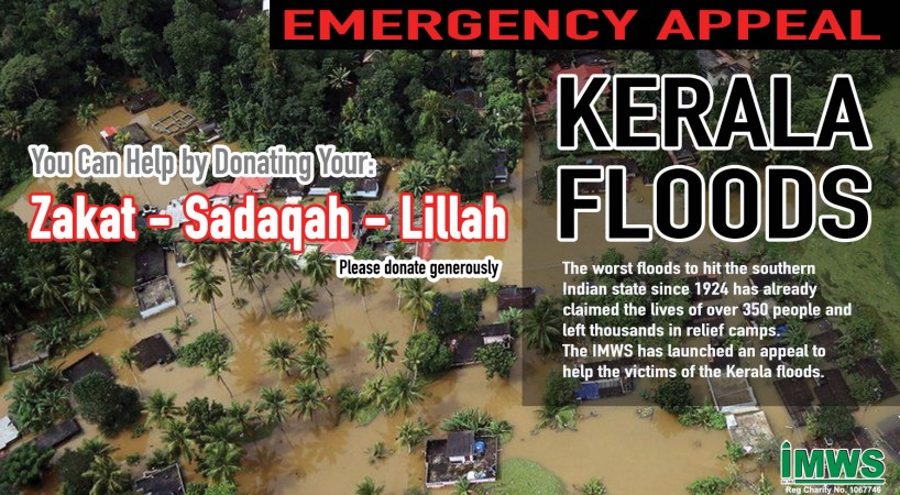 keral-appeal-web-aug