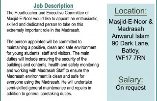 masjid-e-noor-caretaker-add