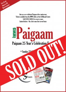 paigaam-celebration-sold-out
