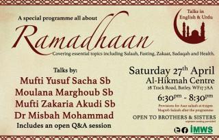 ramadhaan-programme-2019