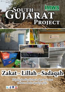 south gujarat project 2016 web