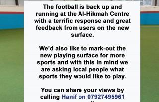 sports-hall-feedback-message