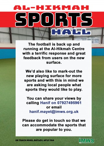 sports-hall-feedback-message