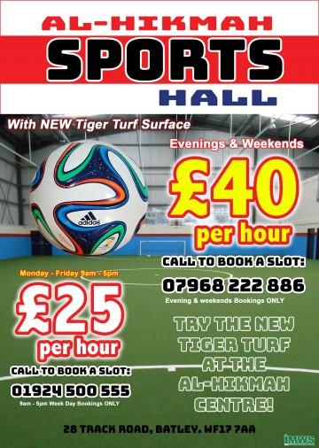 sports-hall-july-2019-