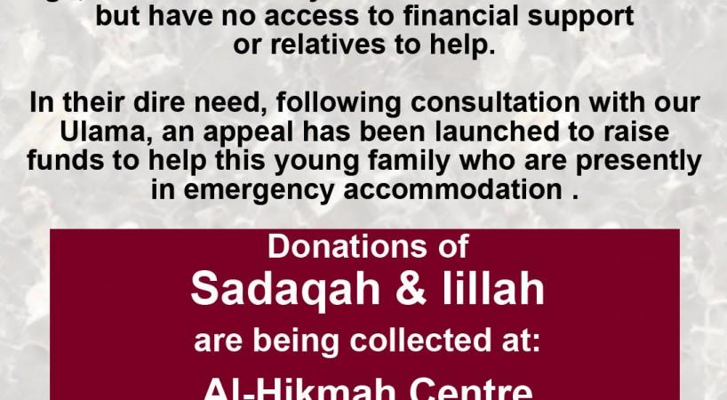 urgent-appeal-jan-19