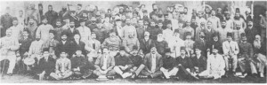 Group photopgraph of the delegates of the 1906 All India Muhammadan Education Conference, which led to the foundation of the Muslim League