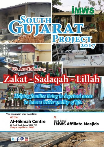 south gujarat project poster 2017 web