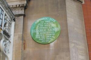 Dadabhai_Naoroji_plaque,_Finsbury_Town_Hall