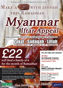 iftar-appeal-2019-qtr