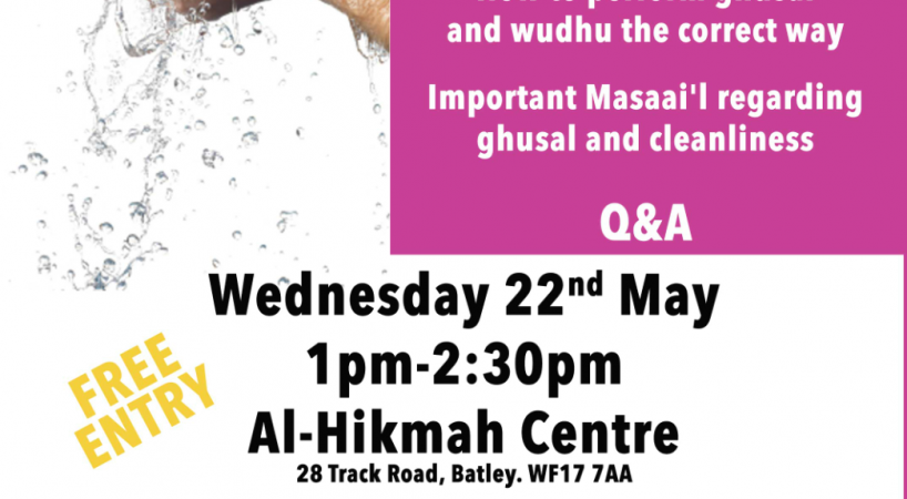 Ghusal and Wudhu Workshop