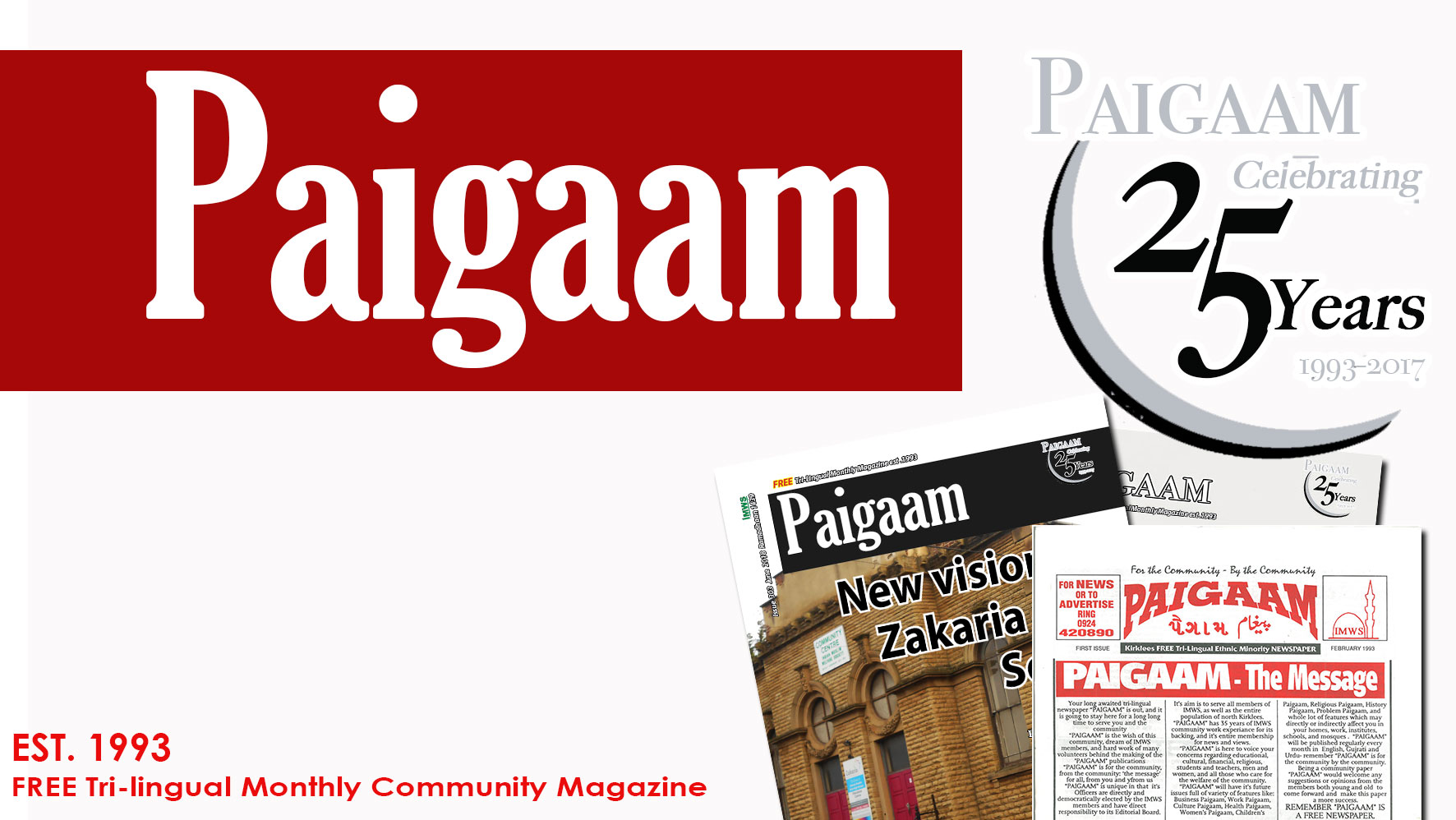 Wanted! Female committee members for Paigaam