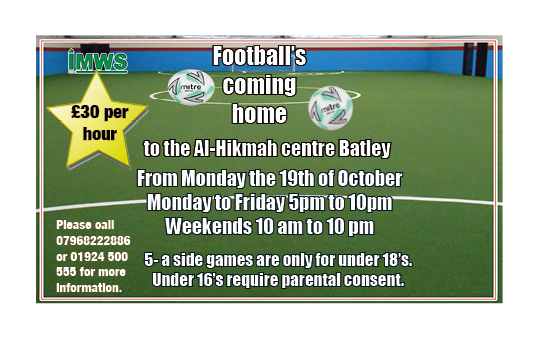 Football's coming home to the Al Hikmah Centre