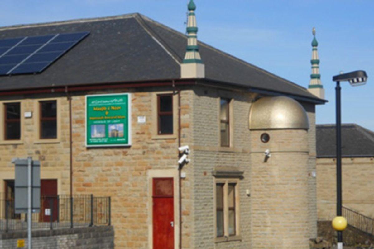 Masjid e Noor