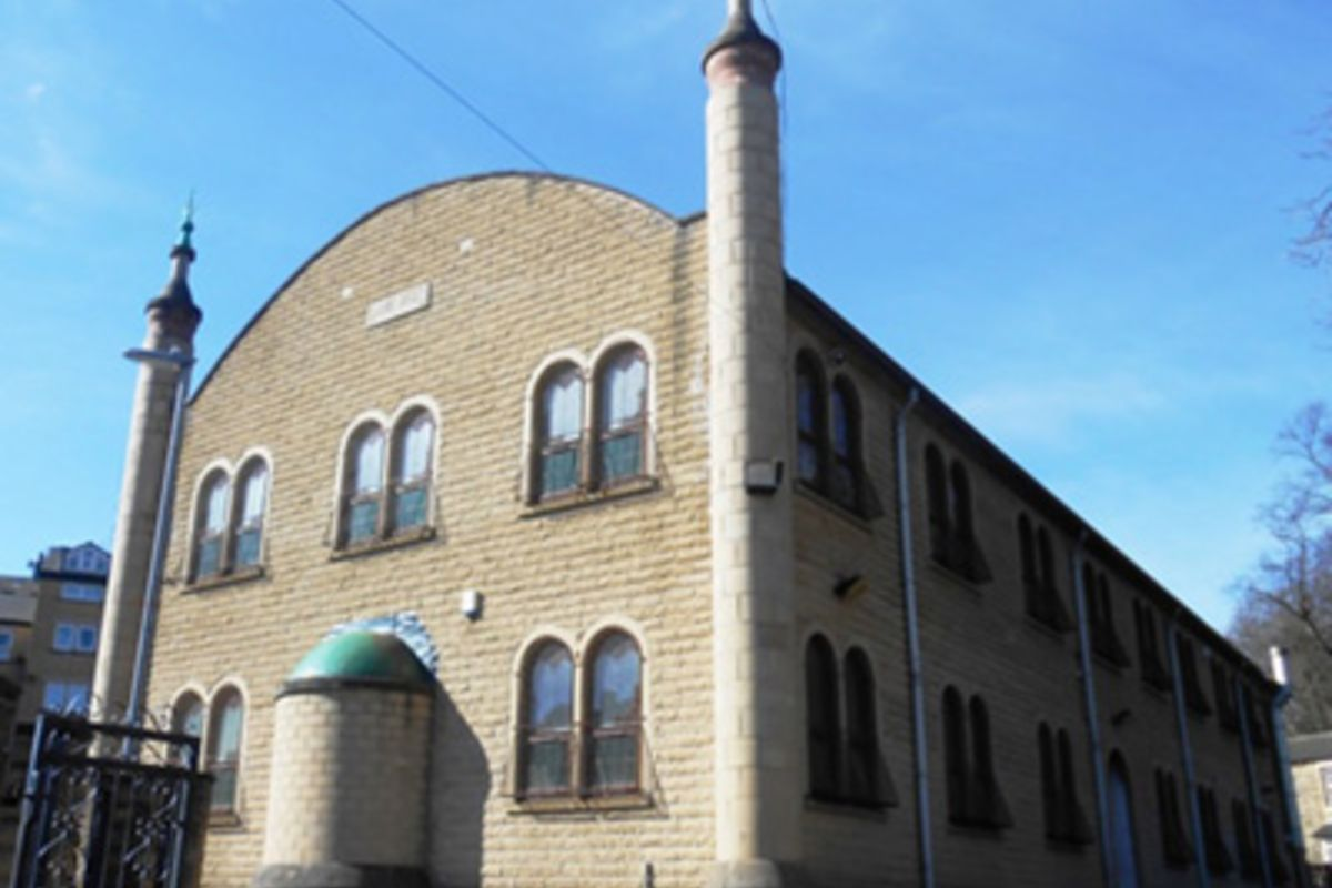 Ilahi Masjid