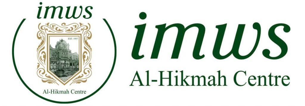 IMWS Logo