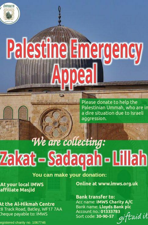 palestine-emergency-appeal-poster